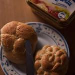 Kuchnia: Kaiser rolls