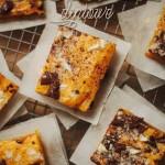 Kuchnia: Dyniowe blondie – brownie na białej czekoladzie